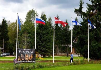 IPO-2 Эстония